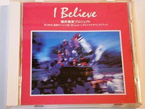 I Believe [Import]