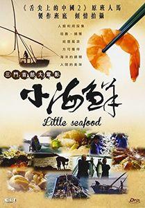 Little Seafood (2015) [Import]