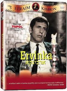 Ervinka