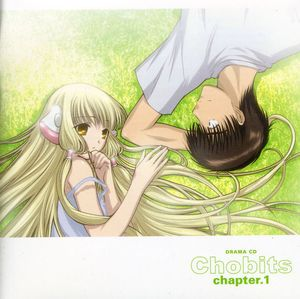 Chobits Drama CD (Original Soundtrack) [Import]