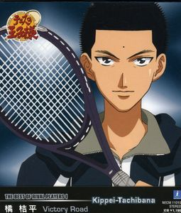 Vol. 1-Prince of Tennis: Best of Rival Players [Import]