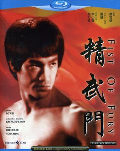 Fist of Fury (1972) [Import]