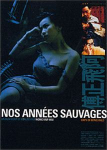 Nos Annees Sauvages [Import]