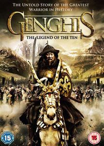 Genghis [Import]