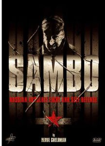 Sambo: Russian Absolute Fight and Self Defense by Herve Gheldman
