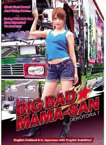 Big, Bad Mama-san