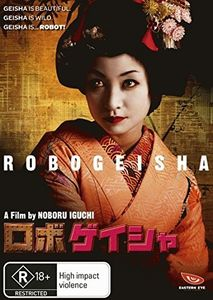 Robo-Geisha [Import]