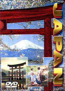 Japan With Dr Dwayne L Merry