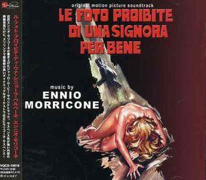 Le Foto Proibite Di Una Signora Per Bene (The Forbidden Photos of a Lady Above Suspicion) (Original Soundtrack) [Import]