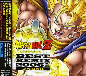 Best New Mix 2006 [Import]