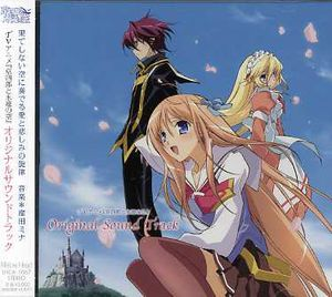 Kyoshiro to Eiennosora (Original Soundtrack) [Import]