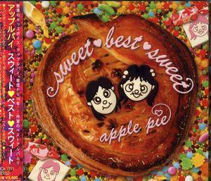 Sweet Best Sweet (Original Soundtrack) [Import]