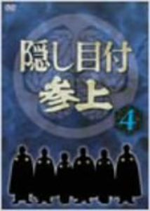 TV Program [Import]