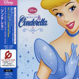 Music of Cinderella (Original Soundtrack) [Import]