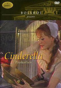 Cinderella /  G. Komleva, M. Daoekea [Import]