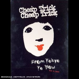 From Tokyo to You /  Special One [Import]