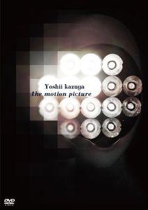 Tour 2009 Uchuu Isshuu Ryokou [Import]