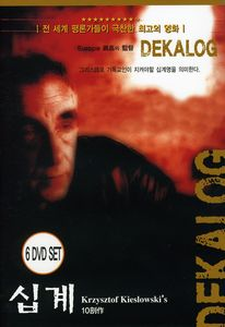 Decalogue: Complete Series [Import]