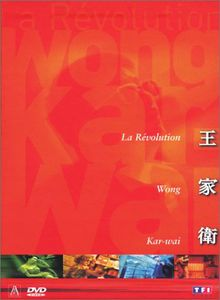 Nos Annees Sauvages: Chungking Exp [Import]