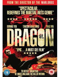 Dragon [Import]