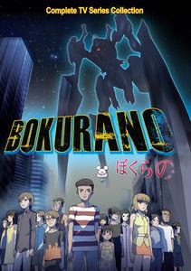 Bokurano Complete Series