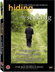 Hiding and Seeking