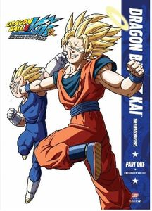 Dragon Ball Z Kai: The Final Chapters - Part One