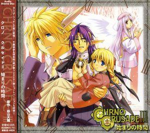 Chrno Crusade III: Hajimari No Jikan (Original Soundtrack) [Import]