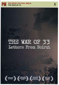 War of 33: Letter From Beruit