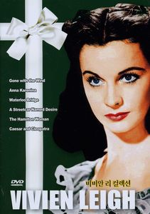 Vivien Leigh Collection [Import]