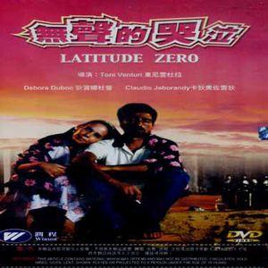 Latitude Zero [Import]
