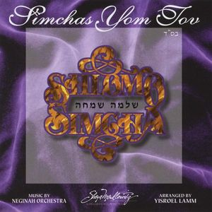 Simchas Yom Tov