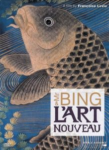 Mr Bing & L'art Nouveau [Import]