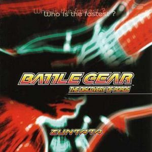 Battle Gear 2: Discovery of Road (Original Soundtrack) [Import]