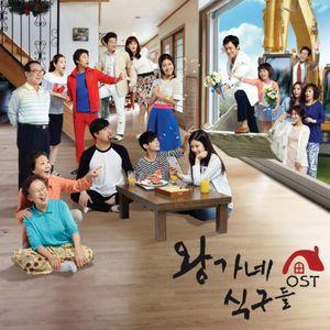 Wang Family People (Original Soundtrack) [Import]