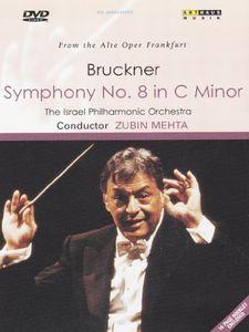 Symphony No. 8 Zubin Mehta [Import]