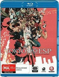 Tokyo ESP Complete Series [Import]