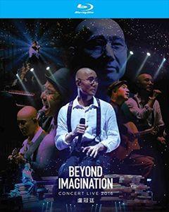 Beyond Imagination Concert Live [Import]