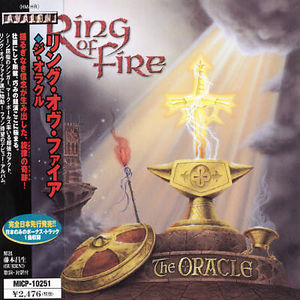 Oracle [Import]
