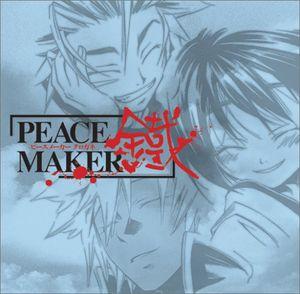 Peacemaker Kurogane 1 [Import]