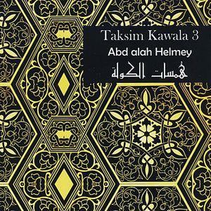 Takasim Kawala 3