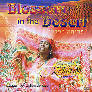 Blossom in the Desert