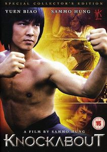 Knockabout [Import]