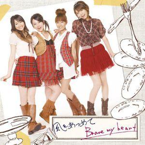 Kaze Wo Atsumete /  Brave My Heart [Import]