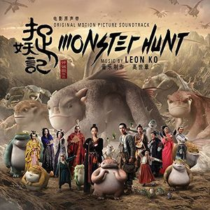 Monster Hunt /  O.S.T. [Import]