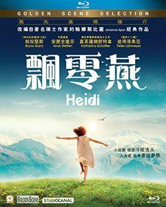 Heidi (2015) [Import]