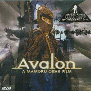 Avalon [Import]