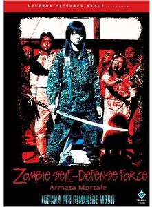 Zombie Self Defense Force [Import]
