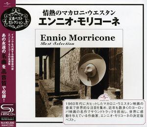 Best Selection (Original Soundtrack) [Import]