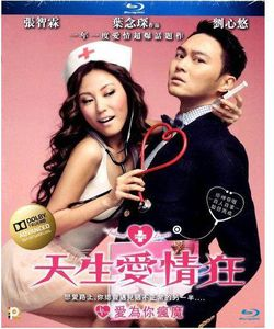 Natural Born Lovers (2012) [Import]
